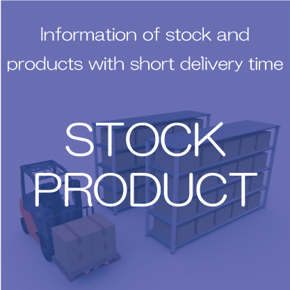 STOCK PRODUCT INFORMATION 25/JANUARY UPDATED