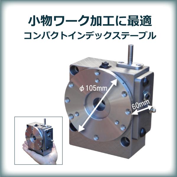 極薄型軽量タッチデックス FD-105